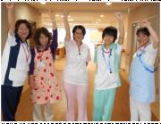 ホームステーションらいふ真鶴の画像(3)
