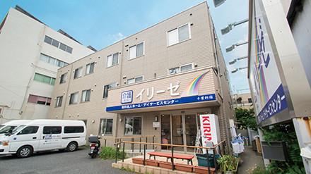 イリーゼ千葉新宿の画像