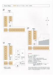 ベストライフ西武立川(介護付有料老人ホーム)の画像(11)平面図