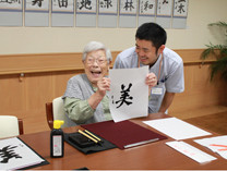グッドタイムホーム・行徳(介護付有料老人ホーム)の画像(5)