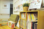 まどか南行徳(介護付有料老人ホーム(一般型特定施設入居者生活介護))の画像(8)まどか図書