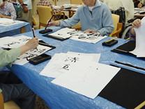グッドタイムナーシングホーム・府中弐番館(介護付有料老人ホーム)の画像(2)