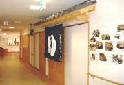 家族の家ひまわり聖蹟桜ヶ丘(介護付有料老人ホーム)の画像(7)風呂