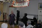 ベストライフ聖蹟桜ヶ丘(介護付有料老人ホーム)の画像(12)母の日コンサート