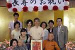 ベストライフ聖蹟桜ヶ丘(介護付有料老人ホーム)の画像(15)長寿会