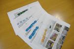 ベストライフ多摩センター(介護付有料老人ホーム)の画像(13)施設新聞(春夏秋冬)