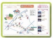 ツクイ・サンシャイン町田東館(介護付有料老人ホーム)の画像(11)