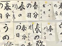 イリーゼ町田図師の丘(介護付有料老人ホーム)の画像(9)レクリエーション作品