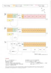 ベストライフたま(介護付有料老人ホーム)の画像(15)平面図