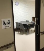 ブリエライフ狭山Ⅱ(サービス付き高齢者向け住宅(一般型特定施設入居者生活介護))の画像(20)相談室
