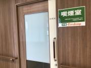 ココファン川越大手町(サービス付き高齢者向け住宅)の画像(10)喫煙所①