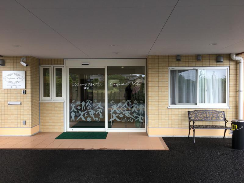 コンフォータブル・プラス 蓮沼(その他高齢者向け住宅)の画像(2)玄関②