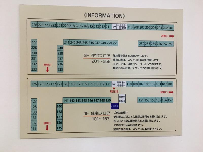 コンフォータブル・プラス 蓮沼(その他高齢者向け住宅)の画像(11)館内図