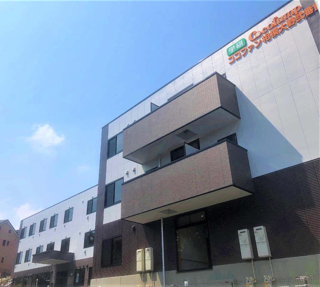 ココファン相模大野弐番館 2020年9月オープン予定の画像