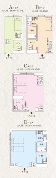 ココファン相模大野弐番館の画像(2)