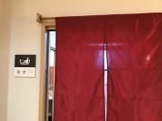 ライブラリ越谷(サービス付き高齢者向け住宅(一般型特定施設入居者生活介護))の画像(15)浴室