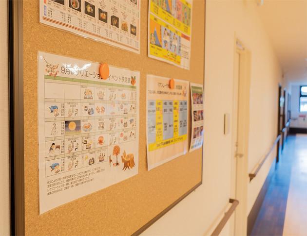 リアンレーヴ入間中央(介護付有料老人ホーム(一般型特定施設入居者生活介護))の画像(11)廊下