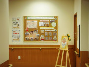 ベストライフ小平(介護付有料老人ホーム)の画像(10)