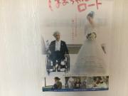 ニチイケアセンター東村山野口町(介護付有料老人ホーム)の画像(15)