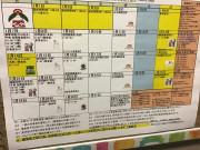 ニチイケアセンター東村山野口町(介護付有料老人ホーム)の画像(16)