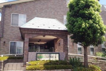 東村山ジョイフルホームそよ風の画像