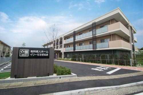 イリーゼさぎぬま(住宅型有料老人ホーム)の画像(1)