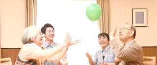イリーゼさぎぬま(住宅型有料老人ホーム)の画像(16)