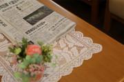 グランドマスト新丸子(サービス付き高齢者向け住宅)の画像(11)
