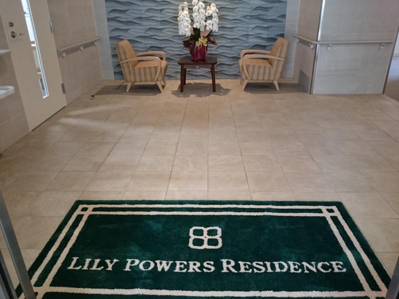 リリィパワーズレジデンス町田(サービス付き高齢者向け住宅)の画像(3)