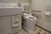 横浜ベイテラス港南中央(サービス付き高齢者向け住宅)の画像(5)