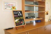 横浜ベイテラス港南中央(サービス付き高齢者向け住宅)の画像(10)
