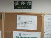 グランドマスト町田(サービス付き高齢者向け住宅)の画像(5)