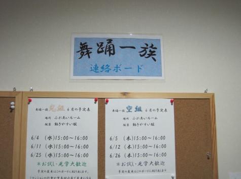 グランドマスト町田(サービス付き高齢者向け住宅)の画像(6)