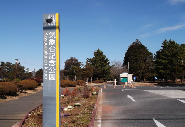 アビーサあらき野(サービス付き高齢者向け住宅)の画像(10)