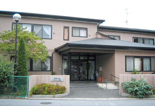 家族の家ひまわり船橋(介護付有料老人ホーム)の画像(2)