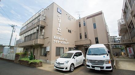 イリーゼ船橋塚田の画像