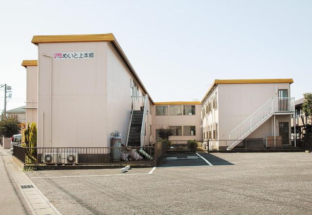 めいと上本郷(住宅型有料老人ホーム)の画像(1)