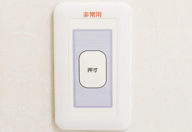 アイリスガーデン松戸稔台(サービス付き高齢者向け住宅)の画像(9)