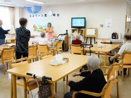 ココファン尾崎台(サービス付き高齢者向け住宅)の画像(9)レクリエーション