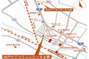 杉戸ケアコミュニティそよ風(介護付有料老人ホーム)の画像(9)