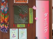 介護付有料老人ホーム メディカルフローラ久喜(介護付有料老人ホーム)の画像(10)