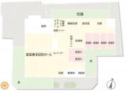 サンスーシ大和田(介護付有料老人ホーム)の画像(19)
