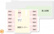 サンスーシ大和田(介護付有料老人ホーム)の画像(21)