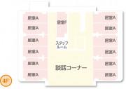 サンスーシ大和田(介護付有料老人ホーム)の画像(22)