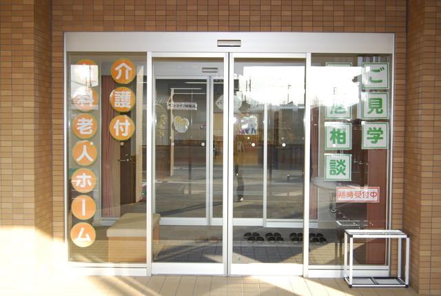 ベストライフ東松山(介護付有料老人ホーム)の画像(11)