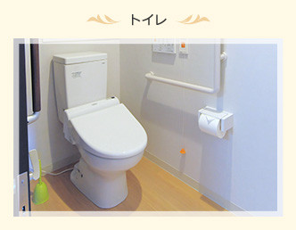 イルミーナおおみや(サービス付き高齢者向け住宅)の画像(6)