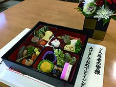 サンスーシ北浦和(介護付有料老人ホーム)の画像(12)