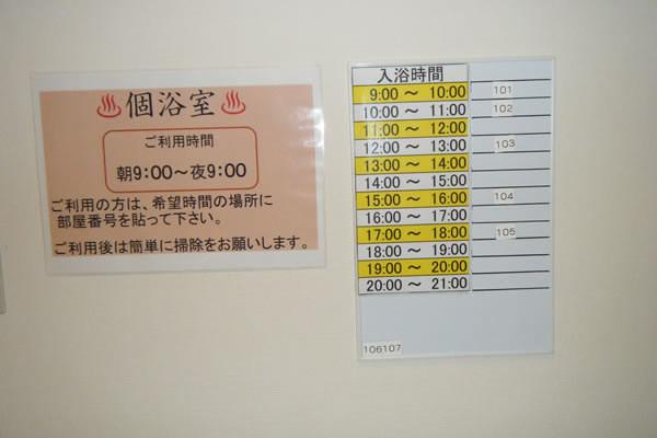 ココファン鴻巣(サービス付き高齢者向け住宅)の画像(5)