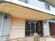 グッドタイムナーシングホーム・東浦和の画像(3)