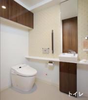 東急ウェリナ大岡山(介護付有料老人ホーム)の画像(7)居室トイレ